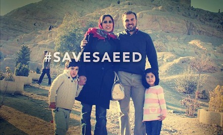 Pastor Saeed Abedini, his wife Naghmeh and his two children in this undated family photo.